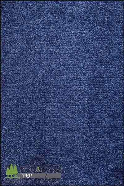 שטיחים מסיב ניילון כחול
